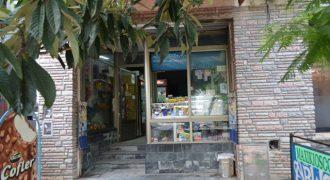 Buen Local – La Lucila